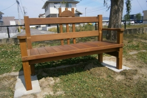 A bench in memory of Andre Lapmson.