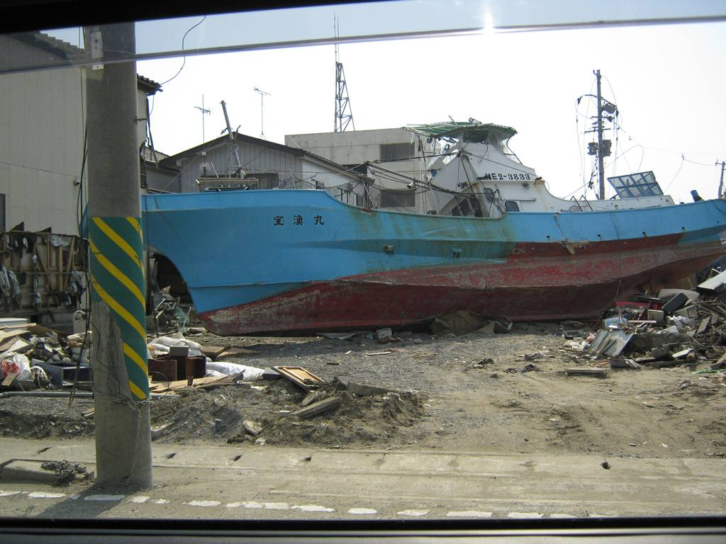 A Displaced Ship In Ishinomaki